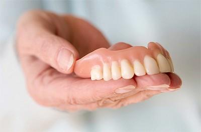 Съемный протез для верхней челюсти